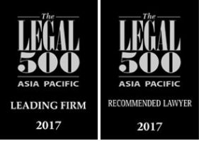 legal-500-asia-pacific-2017-donovan-ho